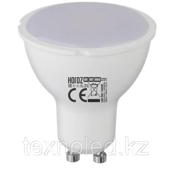 Светодиодная лампа 10W/ GU10/220V для спотов