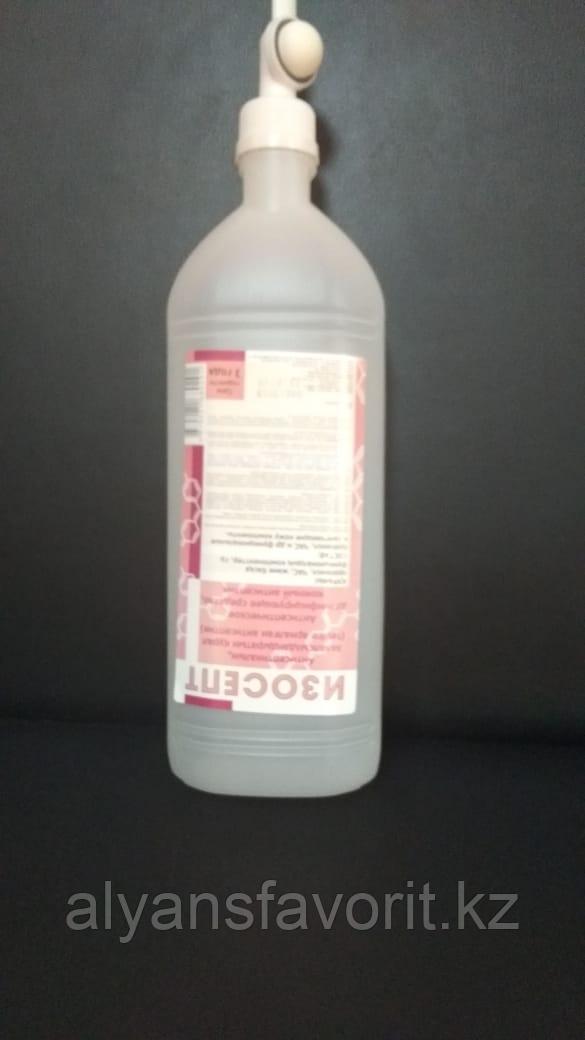 Изосепт - антисептик для рук (санитайзер) во флаконе эйрлесс 1 литр. РК
