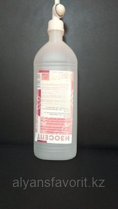 Изосепт - антисептик для рук (санитайзер) во флаконе эйрлесс 1 литр. РК, фото 2