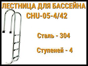 Лестница набортная для узкого борта CHU-05-4/42 (4 ступени)