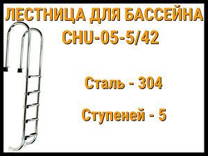Лестница набортная для узкого борта CHU-05-5/42 (5 ступени)