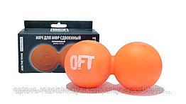 Мяч для МФР двойной (FT-SATELLITE)