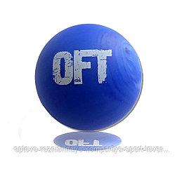 Мяч для МФР одинарный (FT-NEPTUNE)
