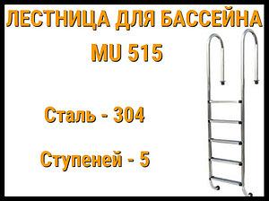 Лестница набортная для узкого борта MU 515 (5 ступени)