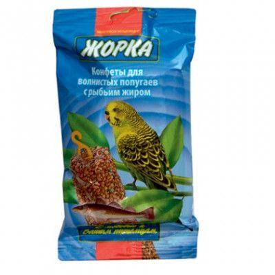 Конфеты с рыбьим жиром Жорка для волнистых попугаев - 100 г