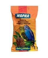 Конфеты Жорка для молодых волнистых попугаев - 100 г