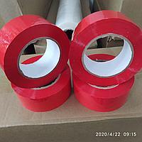 Упаковочный скотч 48 мм ×150 красный