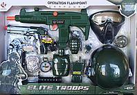 Игровой набор оружия. Автомат (трещотка), пистолет, фляга, рация, каска, компас, нож