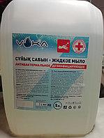 Мыло антибактериальное 5 литров в Алматы