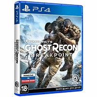 Игра для консоли PS4: Tom Clancy's Ghost Recon Breakpoint