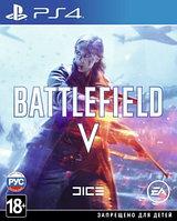 Игра для консоли PS4: Battlefiled 5