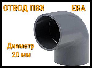 Отвод клеевой ПВХ 90° ERA (20 мм)