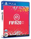 Игра для консоли PS4: FIFA 2020