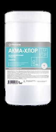 АКМА-ХЛОР дезинфицирующие таблетки, фото 2
