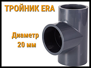 Тройник 90° ПВХ ERA (20 мм)