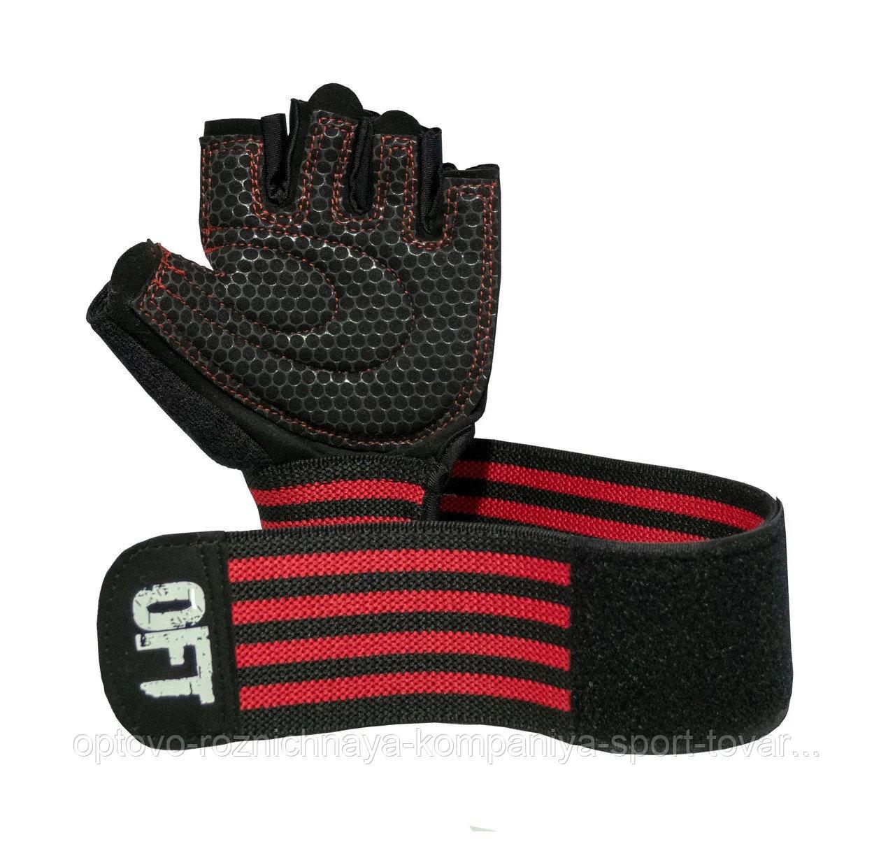 Перчатки для занятий спортом, размер L (FT-GLV01-L)