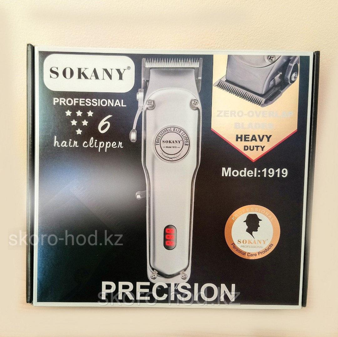 Профессиональная машинка для стрижки Sokany