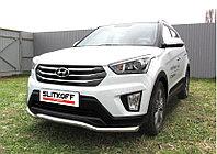 """Защита переднего бампера d57 """"Волна"""" Hyundai Creta"""