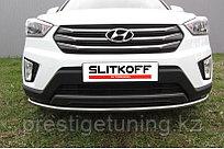 Защита переднего бампера d42 радиусная Hyundai Creta