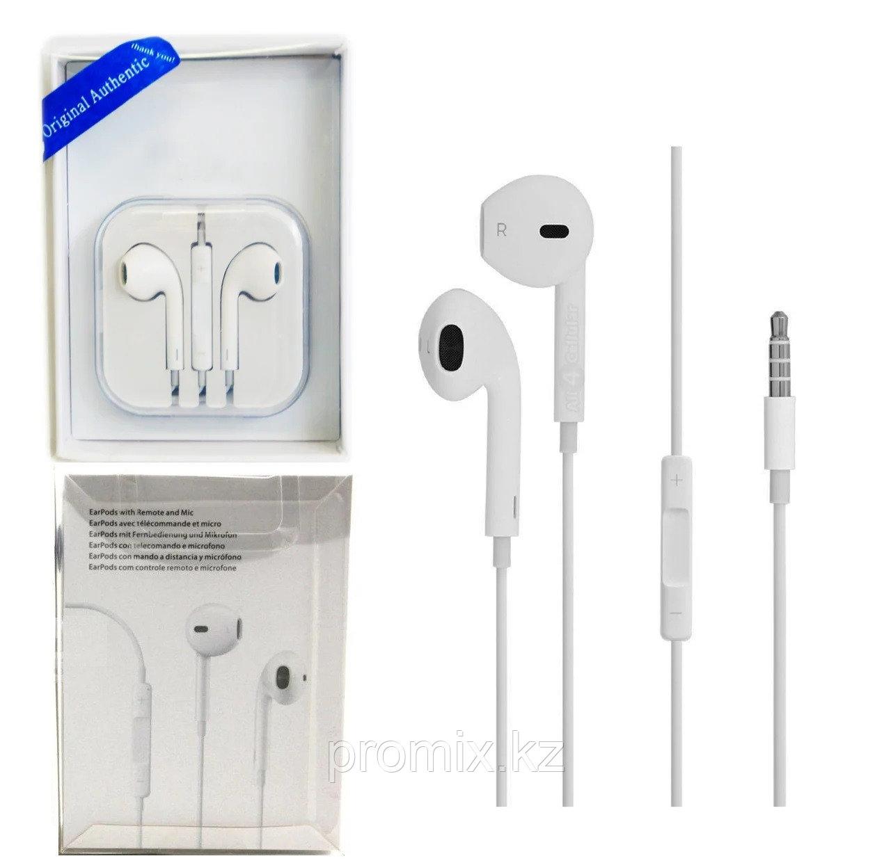 Наушники Apple EarPods 3.5mm WHITE Копия