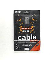 Usb кабель на  iPhone Union UN-35 1м 2.4А в пакете