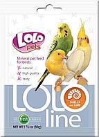 Минеральная кормовая смесь LoLo Pets с ракушками и кальцием для птиц - 50 г