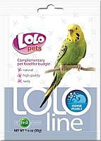 Кормовая добавка LoLo Pets Йодовые жемчужины для птиц - 20 г