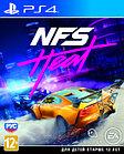 Игра для консоли PS4: Need For Speed HEAT