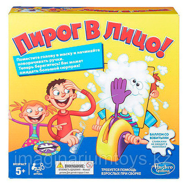 Hasbro Настольная игра для детей «Пирог в лицо»
