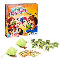 Веселая настольная игра для детей «Битва Гекконов», фото 1