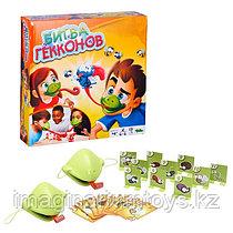 Веселая настольная игра для детей «Битва Гекконов»