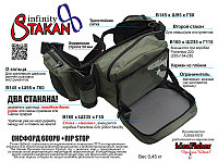 Stakan 8 infinity Олива поясная сумка + 2 держателя удилища