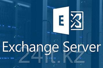 Услуги по установки и настройки Microsoft Exchange