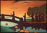 Настольная игра «Фонарики. Праздник урожая», фото 3