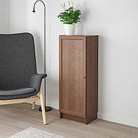 БИЛЛИ / ОКСБЕРГ Стеллаж с дверью, коричневый ясеневый шпон, 40x30x106 см, фото 1