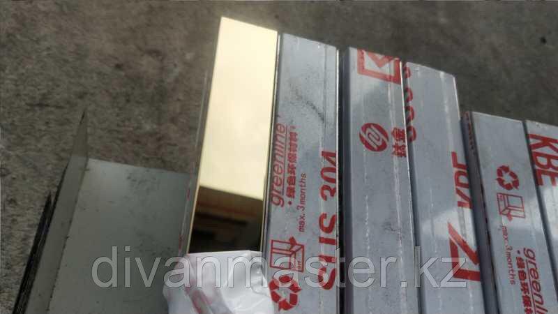 14*25 - профиль для декорирования мебели, зеркальное золото, 305 см, П-образный
