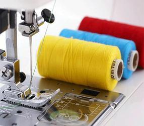Швейный цех