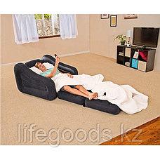 Надувное кресло-трансформер, Intex 68565, фото 3