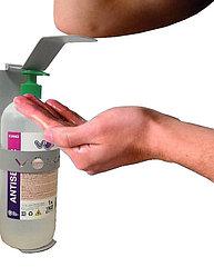 Локтевой дозатор (диспенсер)  для санитайзера / антисептика