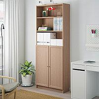 БИЛЛИ / ОКСБЕРГ Стеллаж с дверьми, дубовый шпон, беленый, 80x30x202 см, фото 1