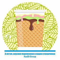 Стакан для мороженого 200 гр, фото 3