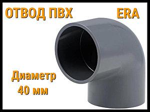 Отвод клеевой ПВХ 90° ERA (40 мм)