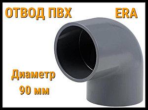 Отвод клеевой ПВХ 90° ERA (90 мм)