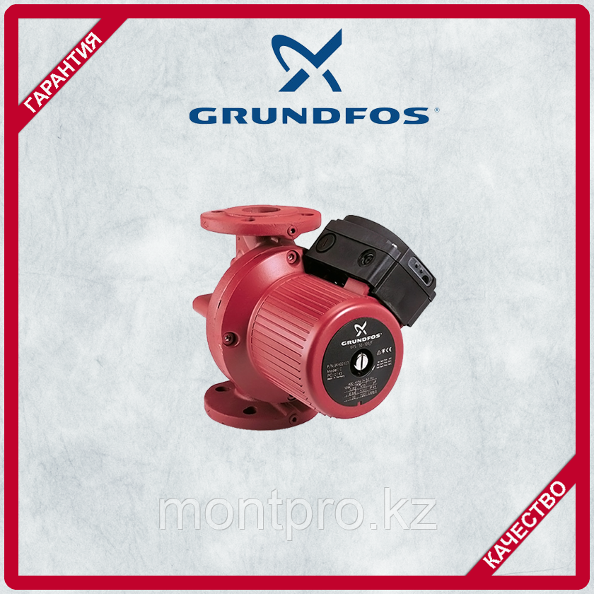 Насос циркуляционный Grundfos UPS 65-120 F (380 V)