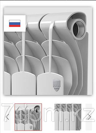 Радиатор  Royal-Thermo 350/80, фото 2
