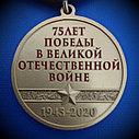 "Памятная медаль "" Спасибо за победу"", фото 3"