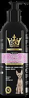 Шампунь Royal Groom для кошек и котят пород сфинкс (канадский, донской, петербургский) - 200 мл
