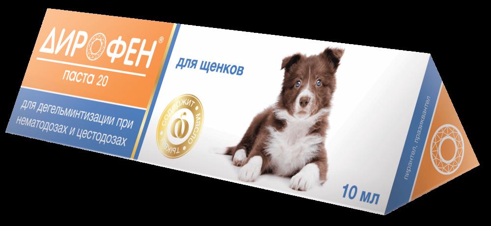 Антигельминтик Api-San Дирофен Паста для щенков и котят - 10 мл