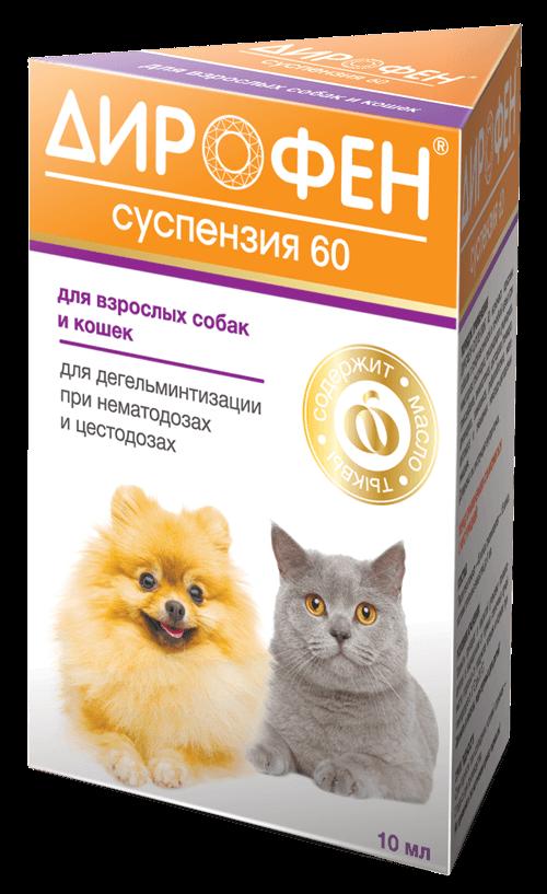 Антигельминтик Api-San Дирофен-суспензия 60 для взрослых собак и кошек - 10 мл