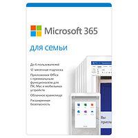Microsoft 365 Для семьи офисный пакет (6GQ-00084)
